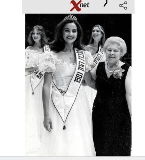 Hungry For Love- Dairy Of A Beauty Queen With Eating Disorders